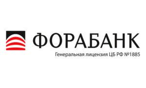 Форабанк логотип и лицензия